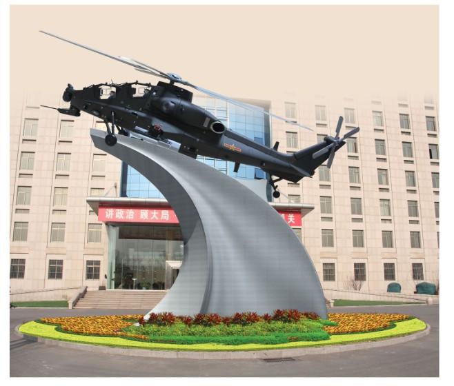 善大北京雕塑工程展示 航空指挥总部雕塑